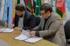 امضای تفاهمنامه همکاری<br>بین سازمان بین المللی گردشگری با علایق ویژه (سیتی وان)<br>و شبکه دانشگاههای مجازی جهان اسلام (CINVU)