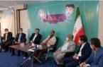 بیانیه فعالان صنعت بیمه کشور در حمایت از آیت الله رئیسی