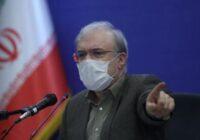 استیضاح وزیر بهداشت از سوی مجلس انقلابی