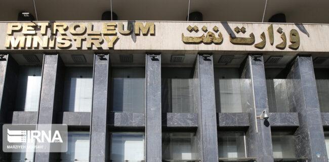 تکذیب ادعای قرارداد وزارت نفت با دانشگاه آزاد