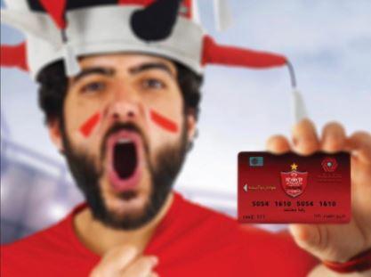جشنواره بانک گردشگری برای دارندگان کارت هواداری پرسپولیس برگزار میشود