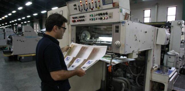 ایجاد مناطق آزاد چاپ با هدف توسعه اقتصادی و افزایش صادرات