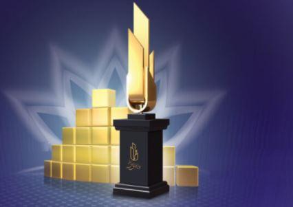 ثبت نام نوزدهمین دوره اعطای جایزه ملّی تعالی سازمانی ادامه دارد