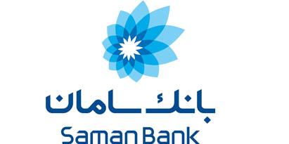 ساماندهی وجوه دریافتی کسبوکارها با سرویس واریز با شناسه بانک سامان