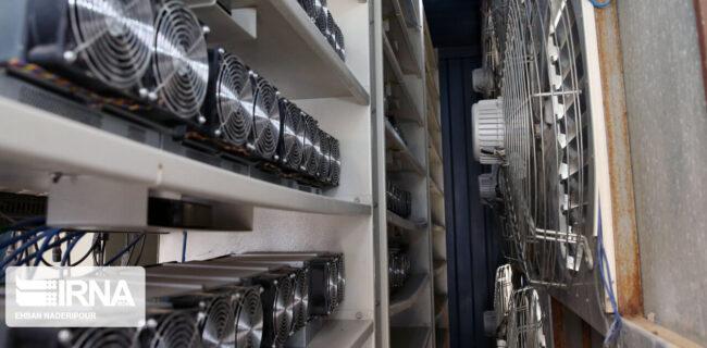 شناسایی بیش از ۲۱۴ هزار دستگاه غیرمجاز استخراج رمز ارز