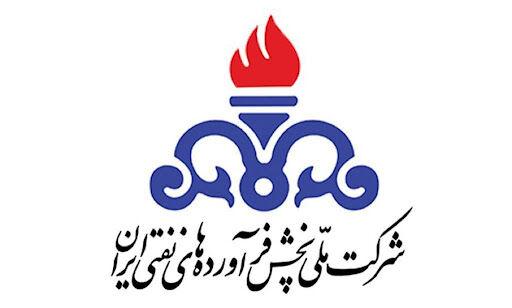 هشدار شرکت ملی فرآوردههای نفتی درباره پیام اینترنتی هدیه رایگان