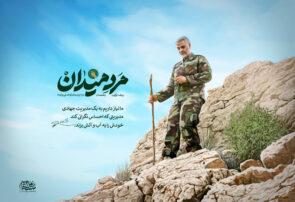 دکتر محمد شریف ملک زاده:کسانی به دیپلماسی عزت دادند که مرد میدان بودند