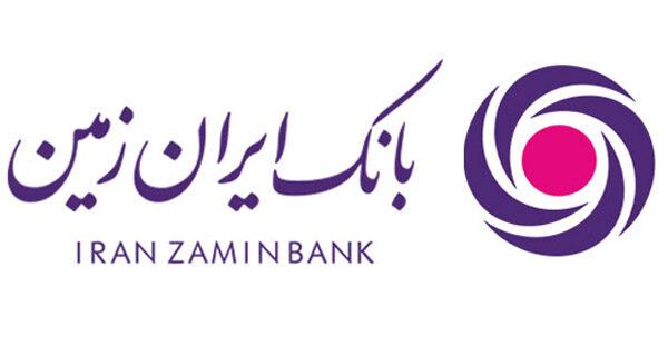 اجرای ۷۱۵ پروژه کوچک برای پیادهسازی بانکداری دیجیتال