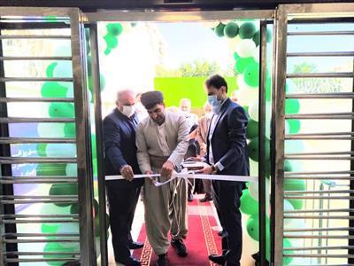 افتتاح ساختمان جدید شعبه سقز