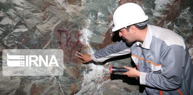انجام بیش از ۲۰ هزار آنالیز در مرکز تحقیقات فرآوری مواد معدنی