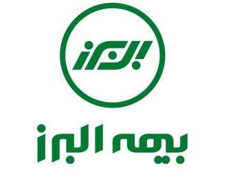 برای نهمین سال متوالی : بیمه البرز در عالی ترین سطح توانگری مالی قرار گرفت