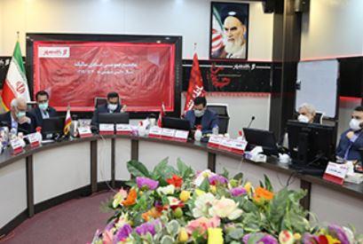 برگزاری مجمع سالیانه بانک شهر با حضور حداکثری سهامداران
