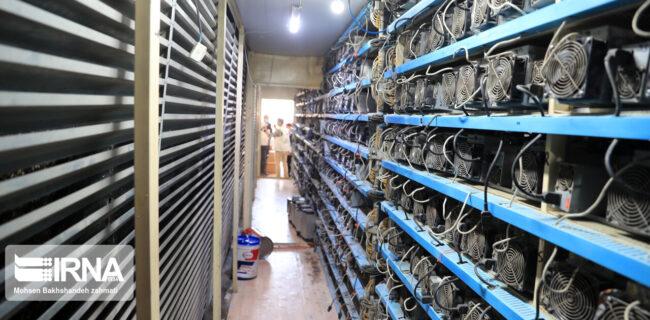 حفر چاله و پنهان کردن دستگاه استخراج غیرمجاز رمزارز جریمه سنگین دارد