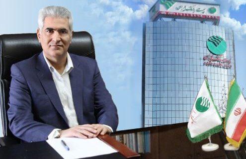 دکتر شیری: خروج از زیان انباشته و سوددهی مستمر  در ۲٫۵ سال اخیر از دستاوردهای برجسته پست بانک ایران در یک دهه گذشته است