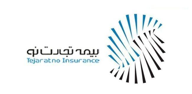 رشد در شاخص توانگری/ بیمه تجارت نو جذابیت در بیمه گری و سهام خود را افزایش داد