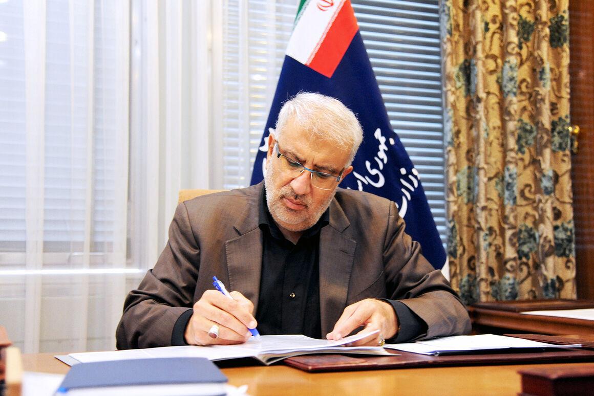 سرپرست معاون وزیر نفت در توسعه مدیریت و سرمایه انسانی منصوب شد