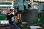 سقف ضمانتنامههای صندوق ضمانت سرمایهگذاری صنایع کوچک افزایش مییابد