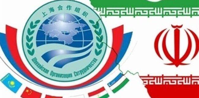افزایش قدرت مانور اقتصادی در عرصه جهانی با عضویت در سازمان شانگهای