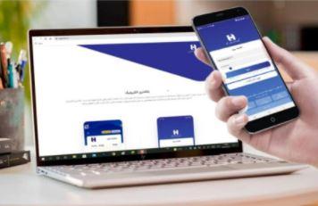 انتشار نسخه بهینهسازی شده همراه بانک صادرات ایران