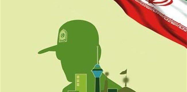 تبریک بیمه آرمان به مناسبت هفته ناجا به کارکنان نیروی انتظامی