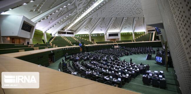 حضور سه وزیر و رییس سازمان انرژی اتمی در کمیسیونهای مجلس