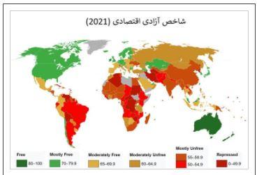 شاخص آزادی اقتصادی سال ۲۰۲۱ هریتیج منتشر شد