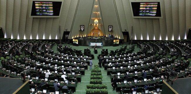 قدردانی ۱۰۰ نماینده از رهبر انقلاب برای حمایت از صنعت لوازمخانگی