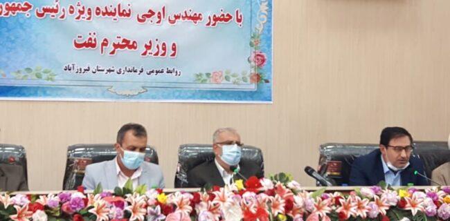 وزیر نفت: ۸۰۰ میلیارد تومان به بهسازی جاده شیراز- عسلویه اختصاص یافت