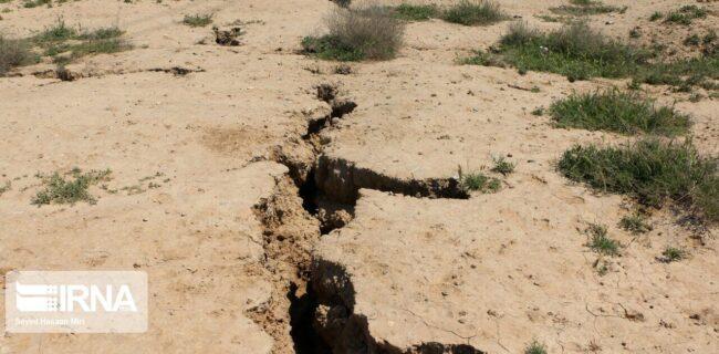 پیشروی فرونشست زمین؛ زلزله خاموش در خراسان جنوبی