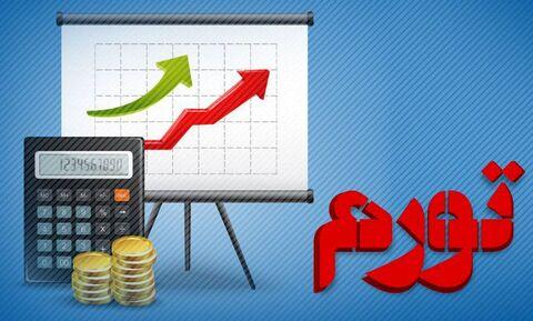 پیشبینی کاهش ۱۰ تا ۱۵ واحد درصدی نرخ تورم تا پایان سال